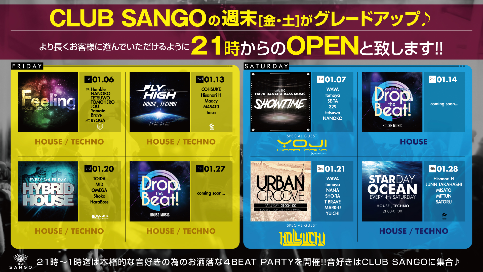 CLUB SANGOの週末[金・土]がグレードアップ!!