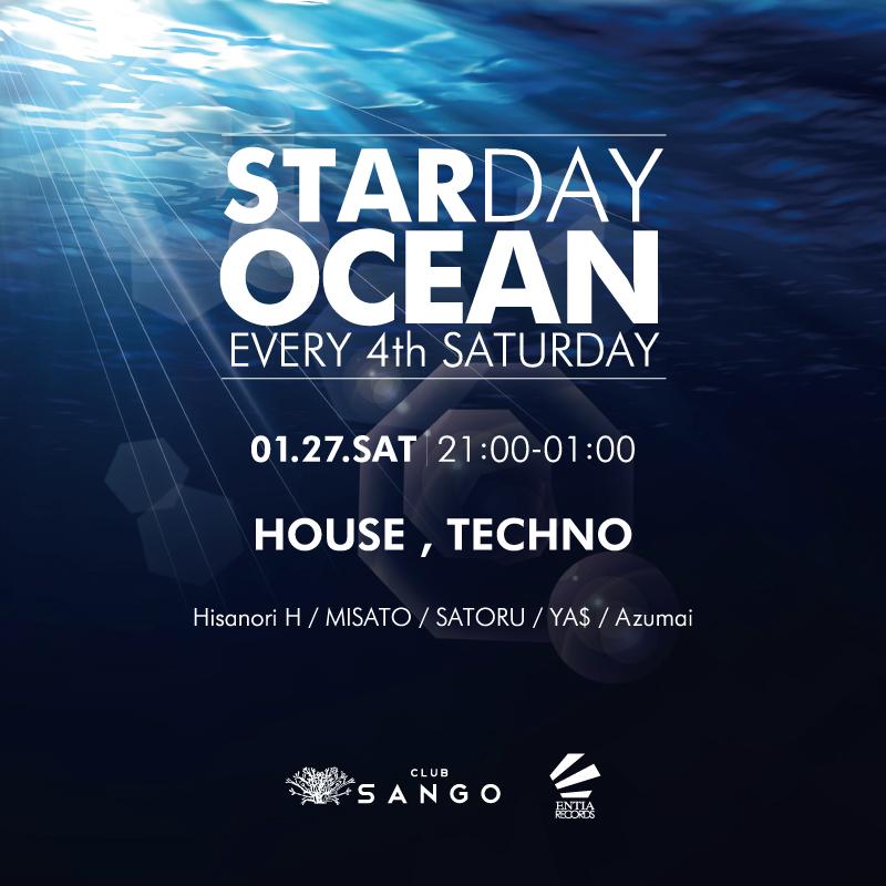 STARDAY OCEAN