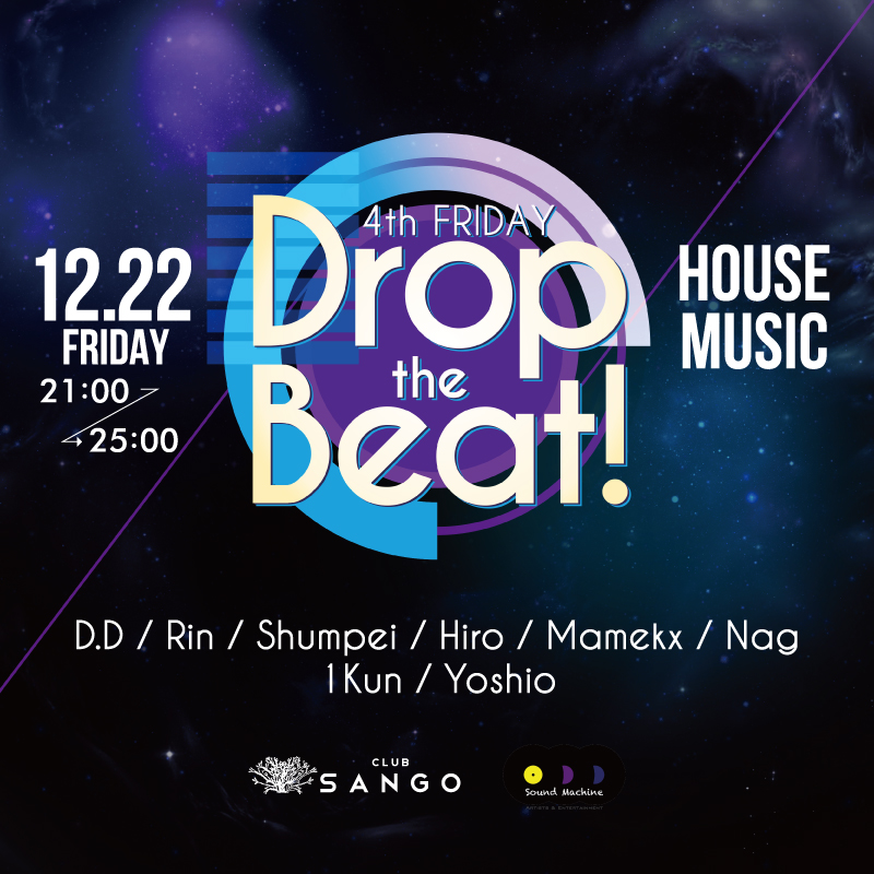 Drop the Beat!