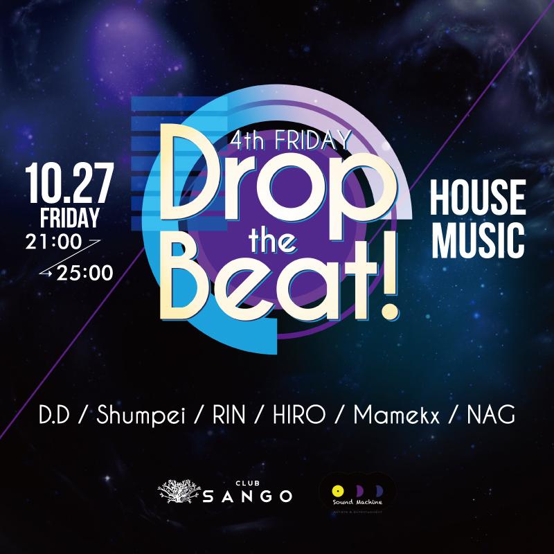 Drop the Beat!