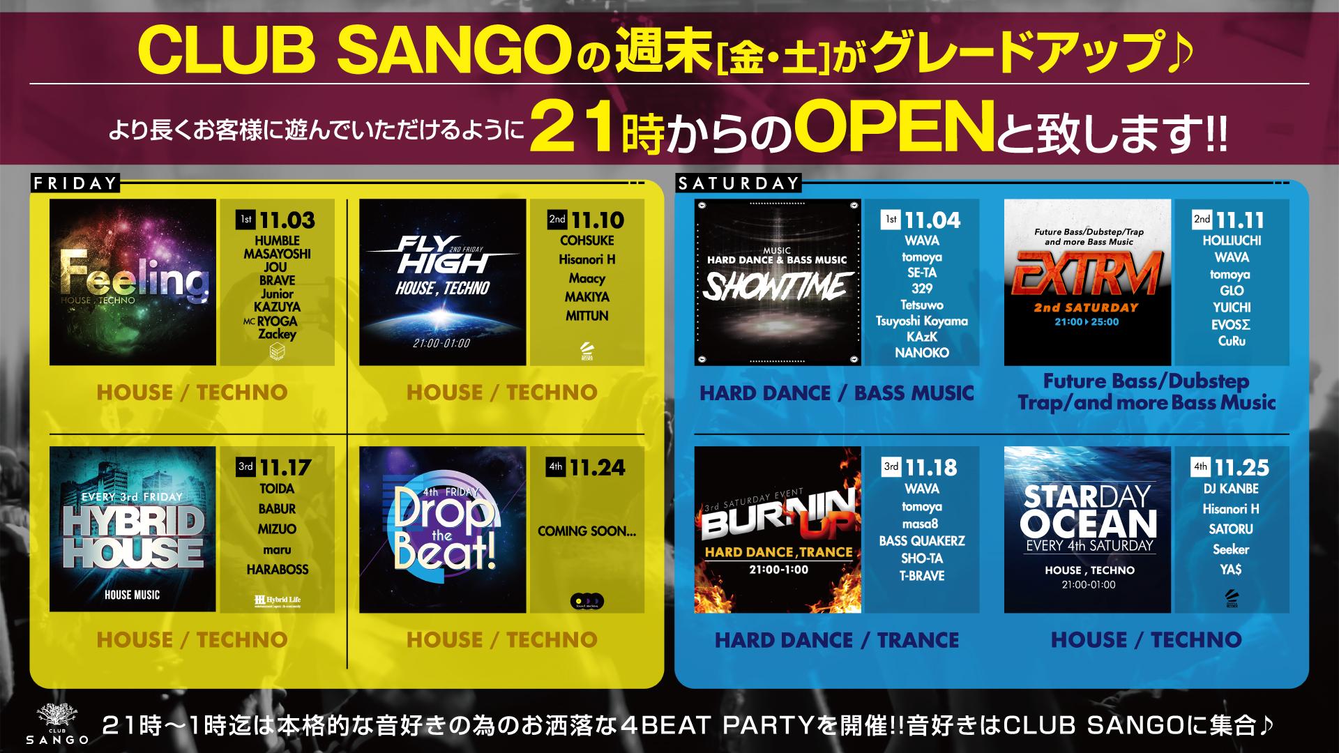 CLUB SANGOの週末[金・土]がグレードアップ ♪