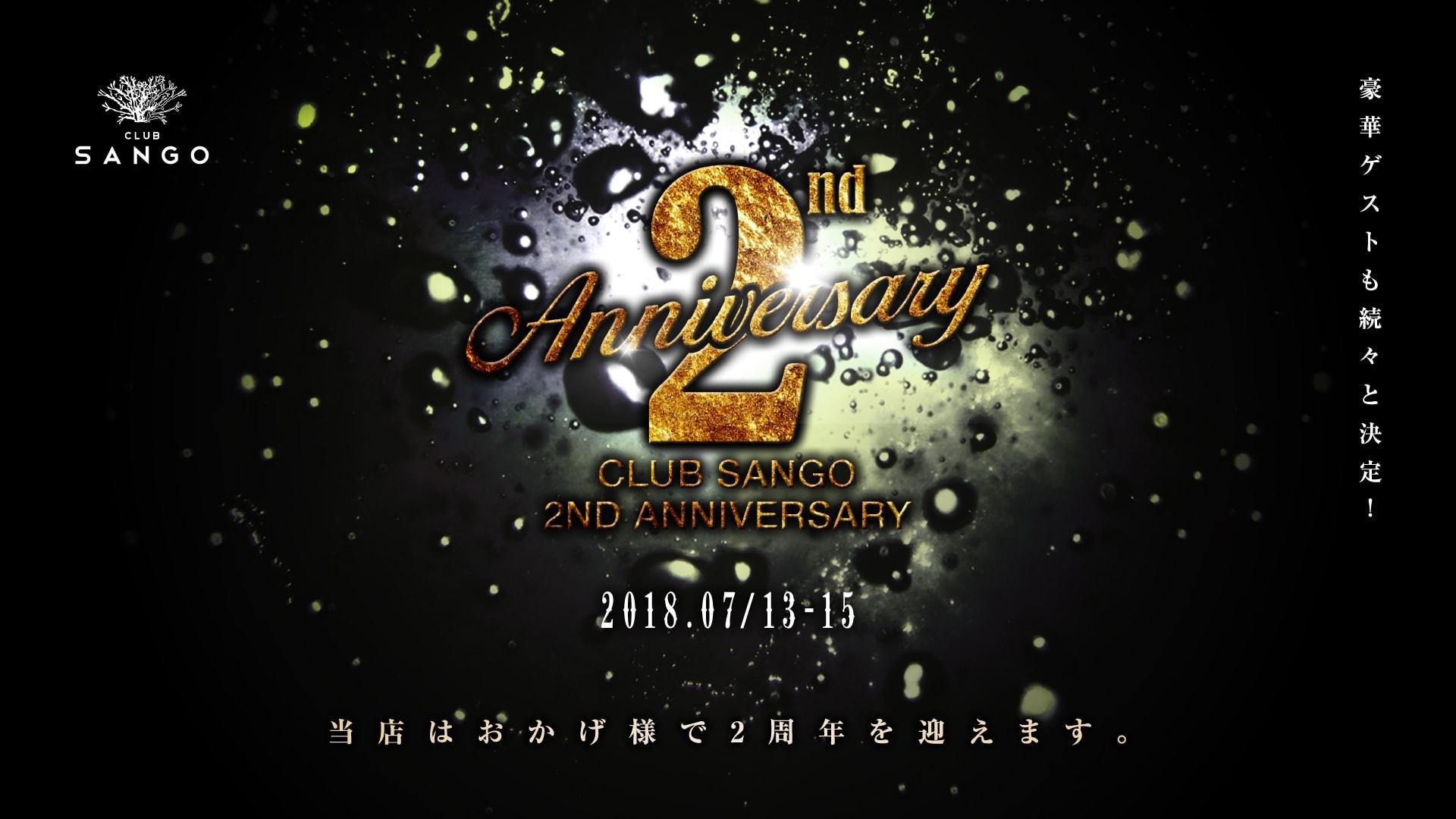 SANGO 2nd Anniversary